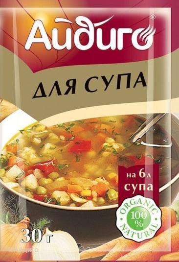 Приправы для супов состав