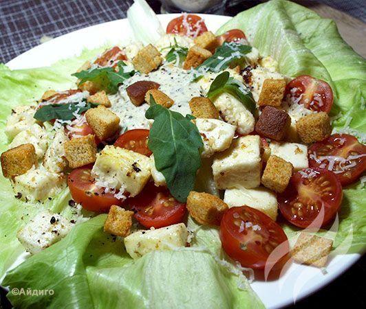 рецепт цезарь без мяса